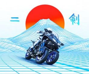 NIKEN : la technologie LMW trois roues appliquée à une grosse cylindrée